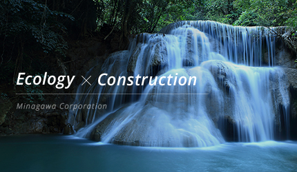 Ecology × Construction